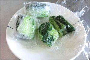 水菜 冷凍保存